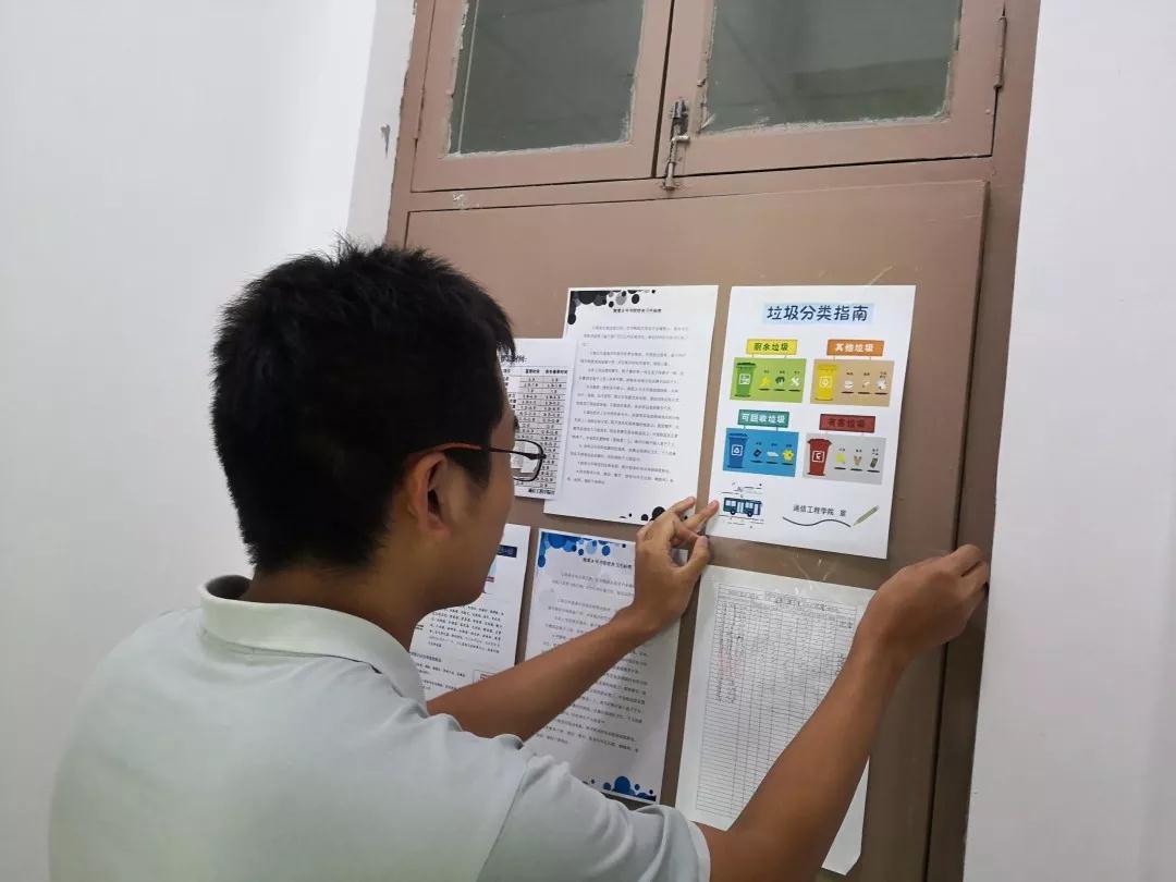 通信工程学院开展垃圾分类系列主题教育活动