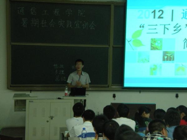 东方彩票手机版下载 3